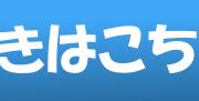【スター・ウォーズ】ストーム・トルーパーの日常